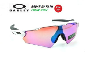 オークリー(OAKLEY)サングラス【RADAR EV PATH PRIZM GOLF ASIA FIT】OO9275-12