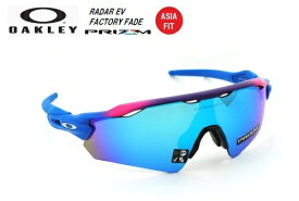 オークリー(OAKLEY)サングラス【RADAR EV PATH FACTORY FADE PRIZM ASIA FIT】OO9275-2335