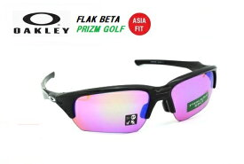 オークリー(OAKLEY)サングラス【FLAK BETA PRIZM GOLF ASIA FIT】OO9372-0565