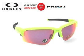67e4d531c6d オークリー(OAKLEY)サングラス FLAK DRAFT PRIZM ROAD ASIA FIT OO9373-0770