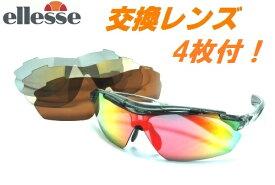 エレッセ(ellesse) スポーツサングラス ES-S107-COL.4 度付きレンズ対応