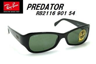 RayBan(雷斑)RB2116 901 54 PREDATOR puredetasangurasu