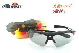 エレッセ(ellesse) スポーツサングラス ES-S113-COL.3 度付きレンズ対応