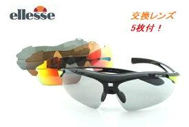 エレッセ(ellesse) スポーツサングラス ES-S113-COL.4 度付きレンズ対応