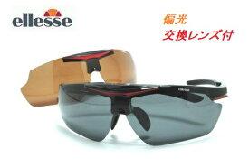 エレッセ(ellesse) スポーツサングラス ES-S114-COL.3 度付きレンズ対応 跳ね上げ式 偏光レンズ