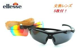 エレッセ(ellesse) スポーツサングラス ES-S111-COL.1 度付きレンズ対応 偏光レンズ