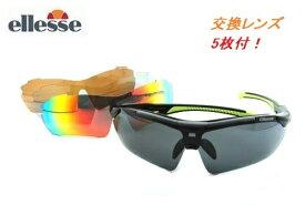 エレッセ(ellesse) スポーツサングラス ES-S111-COL.2 度付きレンズ対応 偏光レンズ
