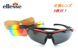 エレッセ(ellesse) スポーツサングラス ES-S111-COL.3 度付きレンズ対応 偏光レンズ