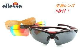 エレッセ(ellesse) スポーツサングラス ES-S111-COL.4 度付きレンズ対応 偏光レンズ
