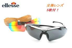 エレッセ(ellesse) スポーツサングラス ES-S111-COL.5 度付きレンズ対応 偏光レンズ