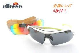 エレッセ(ellesse) スポーツサングラス ES-S111-COL.6 度付きレンズ対応 偏光レンズ
