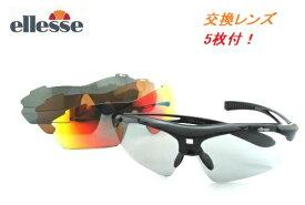 エレッセ(ellesse) スポーツサングラス ES-S113-COL.1 度付きレンズ対応