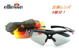 エレッセ(ellesse) スポーツサングラス ES-S113-COL.2 度付きレンズ対応