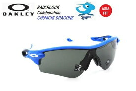 オークリー(OAKLEY)サングラス【RADARLOCK PATH PRIZM ASIA FIT Japanese Baseball Collection Chunichi Dragons】中日ドラゴンズ 限定品 OO9206-6038