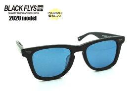 ブラックフライ(BLACKFLYS)サングラス【FLY HARVEY POLARIZED】偏光レンズ BF-1237-05
