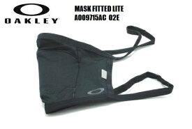 オークリー(OAKLEY)マスク フェイスマスク【MASK FITTED LITE】BLACKOUT A009715AC 02E XS S/M L/XL
