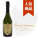 【送料無料】名入れ 彫刻ボトル オリジナルボトル・オリジナルシャンパン オリシャン サプライズプレゼント!誕生日 送別会 結婚祝い