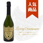 【文字彫刻】の高級シャンパンのラベル風デザインの彫刻ボトル!文字内容がオーダー出来る世界に一本だけのオンリーワンのプレゼントに。