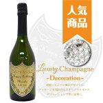 【文字彫刻】高級シャンパンのラベル風デザインの彫刻ボトル!文字内容がオーダー出来る世界に一本だけの限定ボトル!