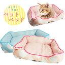 ペットベット(夏用)猫ベットドッグベッド(小型犬用)ピンク/ブルー 水玉柄 ドット柄ペットベッド 涼しい サラサラ…