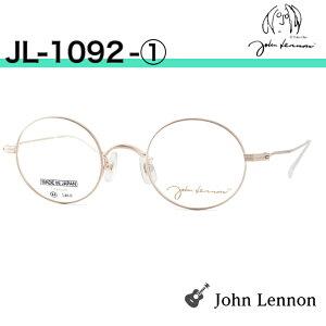 JOHN LENNON ジョンレノン 丸メガネ ラウンド ゴールドメガネ メガネ ジョンレノンメガネ ジョンレノン眼鏡 ビートルズ ビートルズメガネ マル眼鏡 目立たないメガネ 強度近視 ウスカル アンテ