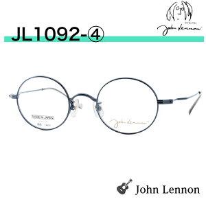 JOHN LENNON ジョンレノン 丸メガネ ラウンド ゴールドメガネ メガネ ジョンレノンメガネ ジョンレノン眼鏡 ビートルズ ビートルズメガネ マル眼鏡 目立たないメガネ 強度近視 薄軽 ウスカル