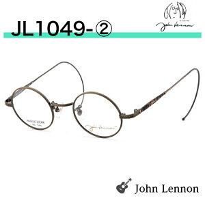 丸メガネ JOHN LENNON ラウンド ゴールドメガネ ジョンレノン メガネ ジョンレノンメガネ ジョンレノン眼鏡 ビートルズ ビートルズメガネ マル眼鏡 目立たないメガネ 強度近視 薄軽 ウスカル