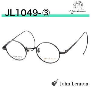 JOHN LENNON 丸メガネ ラウンド ゴールドメガネ ジョンレノン メガネ ジョンレノンメガネ ジョンレノン眼鏡 ビートルズ ビートルズメガネ マル眼鏡 目立たないメガネ 強度近視 薄軽 ウスカル