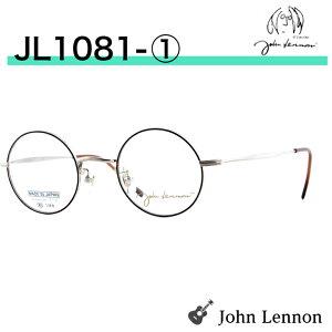 ジョンレノン JOHN LENNON 丸メガネ ラウンド ゴールドメガネ ジョンレノン メガネ ジョンレノンメガネ ジョンレノン眼鏡 ビートルズ ビートルズメガネ マル眼鏡 目立たないメガネ 強度近視 薄