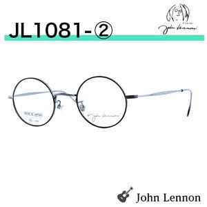 ジョンレノン JOHN LENNON丸メガネ ラウンド ゴールド メガネ ジョンレノンメガネ ジョンレノン眼鏡 ビートルズ ビートルズメガネ マル眼鏡 目立たないメガネ 強度近視 ウスカル アンティーク