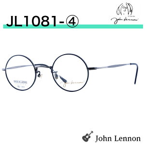 ジョンレノン JOHN LENNON 丸メガネ ラウンド ゴールド メガネ ジョンレノンメガネ ジョンレノン眼鏡 ビートルズ ビートルズメガネ マル眼鏡 目立たないメガネ 強度近視 ウスカル アンティーク