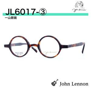 一山 一山眼鏡 一山メガネ 丸メガネ ラウンド JOHN LENNON ジョンレノン メガネ ジョンレノンメガネ ジョンレノン眼鏡 ビートルズ ビートルズメガネ マル眼鏡 目立たないメガネ 強度近視 薄軽