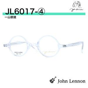 ジョンレノン メガネ 一山 一山眼鏡 一山メガネ 丸メガネ ラウンド JOHN LENNON ジョンレノンメガネ ジョンレノン眼鏡 ビートルズ ビートルズメガネ マル眼鏡 目立たないメガネ 強度近視 薄軽