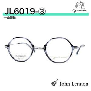 ジョンレノン メガネ 一山 一山眼鏡 一山メガネ 丸メガネ ラウンド JOHN LENNON ジョンレノンメガネ ジョンレノン眼鏡 ビートルズ ビートルズメガネ マル眼鏡 目立たないメガネ 強度近視 ウス