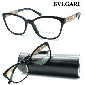 【BVLGARI】ブルガリ メガネ BV4153-B-F col.501 度付又は度無レンズ付き 【正規代理店商品】【店内全品送料無料】