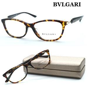 【BVLGARI】ブルガリ メガネ BV4141-B-D col.504 度付又は度無レンズ標準装備 【正規代理店商品】【店内全品送料無料】