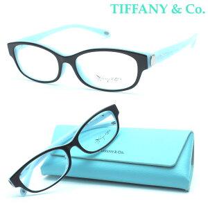 【TIFFANY&Co.】 ティファニー メガネ TF2125-D col.8055 度付又は度無レンズ標準装備 【正規代理店商品】【店内全品送料無料】