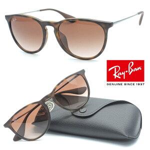 【レイバン】RayBan RB4171-F 865/13 ERIKA エリカ サングラス 【ルックスオティカジャパン正規品】【Ray-Ban】【店内全品送料無料】メンズ ユニセックス