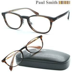 【Paul Smith】ポールスミス PS-9477 col.GBRB メガネ 度付又は度無レンズセット 【正規品】【送料無料】メンズ レディース ユニセックス 日本製