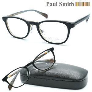 【Paul Smith】ポールスミス PS-9477 col.OXHNG メガネ 度付又は度無レンズセット 【正規品】【送料無料】メンズ レディース ユニセックス 日本製