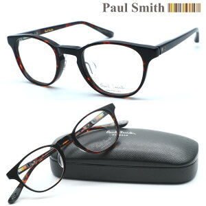 【Paul Smith】ポールスミス PS-9473 col.362GRS メガネ 度付又は度無レンズセット 【正規品】【送料無料】メンズ レディース ユニセックス 日本製