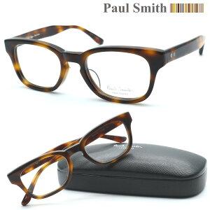 【Paul Smith】ポールスミス PS-9450 col.DM メガネ 度付又は度無レンズセット 【正規品】【送料無料】メンズ レディース ユニセックス 日本製