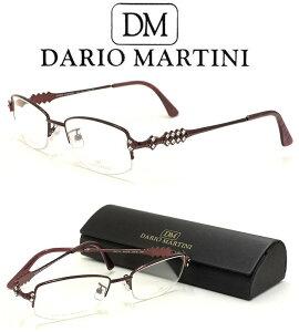 【DARIO MARTINI】ダリオマルティーニ メガネ DM174 col.3 MADE in Italy 当店一押しブランド レンズセット価格【正規品】【店内全品送料無料】