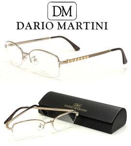 【DARIO MARTINI】ダリオマルティーニ メガネ DM176 col.3 MADE in Italy 当店一押しブランド レンズセット価格【正規品】【店内全品送料無料】