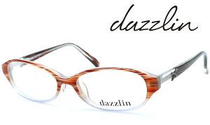 【dazzlin】ダズリン DZF-2529 col.3 メガネ 度付又は度無レンズセット 【正規品】【送料無料】メンズ レディース ユニセックス ブランド ボストン おしゃれ