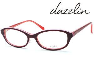 【dazzlin】ダズリン DZF-2553 col.3 メガネ 度付又は度無レンズセット 【正規品】【送料無料】メンズ レディース ユニセックス ブランド ボストン おしゃれ