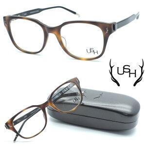 【USH】アッシュ メガネ Carter U-042 col.02 度付又は度無レンズ標準装備 HANDMADE IN JAPAN【正規品】【店内全品送料無料】メンズ レディース ユニセックス クラシック ボストン