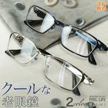 老眼鏡メンズかっこいいおしゃれ男性用メタルフレーム