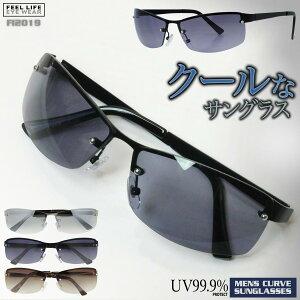 サングラス メンズ かっこいい スクエア型 おしゃれ 男性用 伊達メガネ ちょいワル 眼鏡 カーブ系 オラオラ系 フラッシュミラー 薄い色 UVカット オシャレなサングラス メタル スモーク ブラ