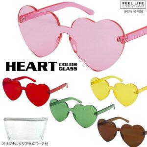 サングラス 可愛い ハート ハート型 クリア カラーサングラス 眼鏡 面白メガネ イベントグッズ パーティー ハートメガネ レディース クリアフレーム 人気 芸能人 おすすめ メンズ POP ピンク